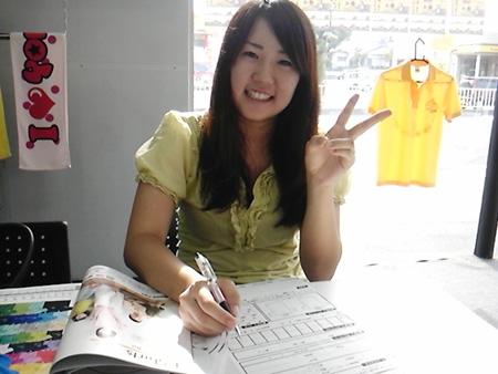 20110915oita_kakoi_