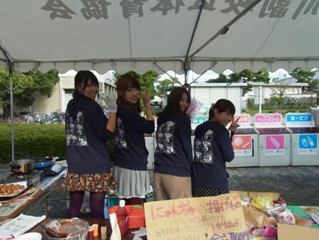 20111105saga_fes_12_ndn