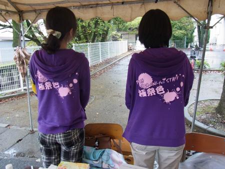 20111105saga_fes_1_staff