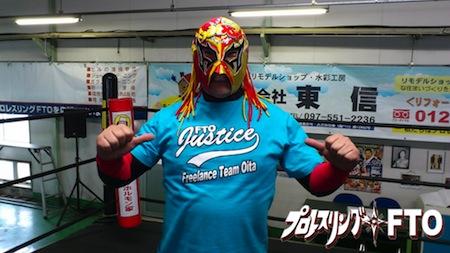 20120113_oita_kawano_3