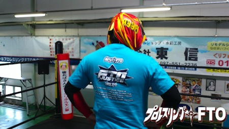 20120113_oita_kawano_4