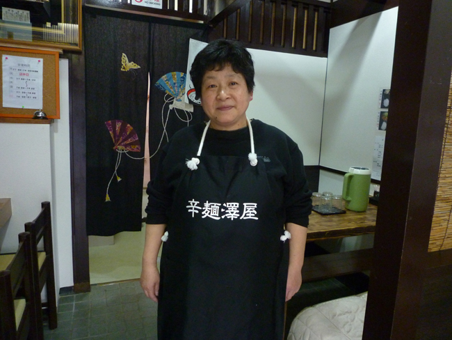 辛麺澤屋様