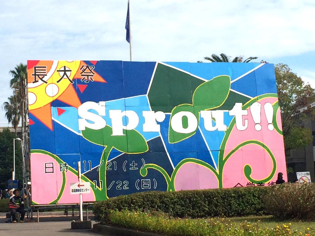 http://www.taichikoubou.jp/blog/wp-content/uploads/2015/11/IMG_6388.jpg