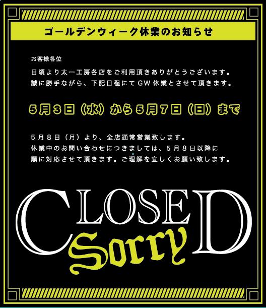 スクリーンショット(2017-04-27 14.48.47)